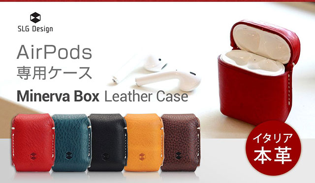 AirPods専用 Minerva Box Leather Case