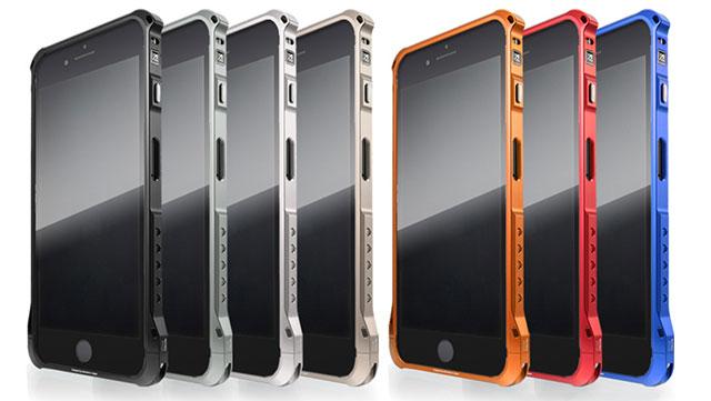alumania EDGE LINE for iPhone 8 Plus