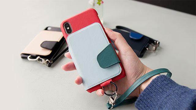 RAKUNI for iPhone X