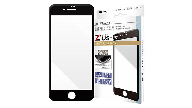 Z'us-G(ゼウスジー)3Dフルカバー for iPhone 8