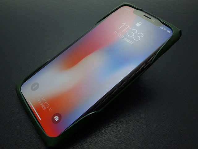 i Wear X for iPhone X