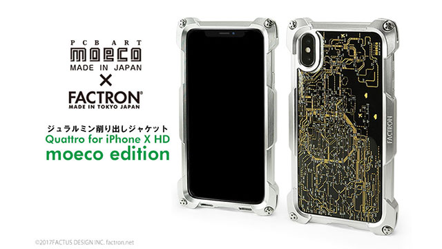 FACTRON Quattro for iPhone X HD moeco edition