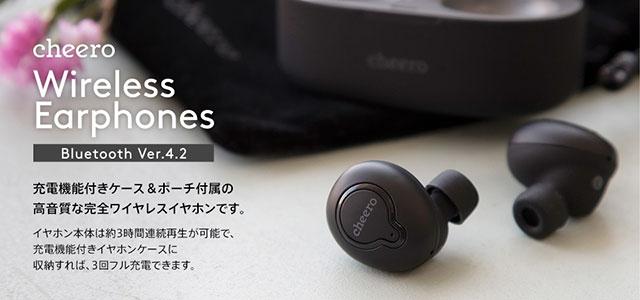 cheero Wireless Earphones