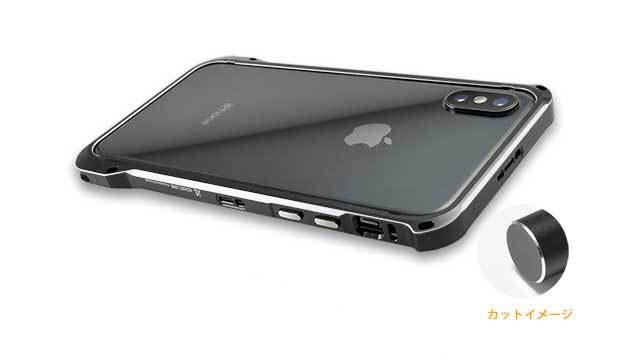 alumania EDGE LINE for iPhone X