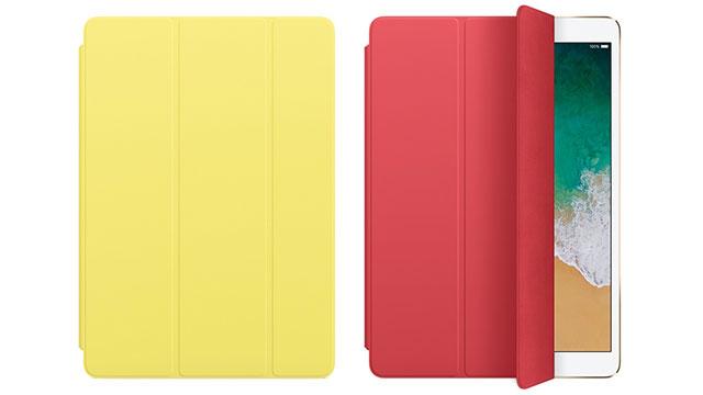 10.5インチiPad Pro用Smart Cover