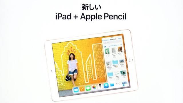 iPad — Keynote — Apple