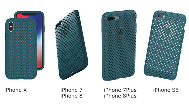 AndMesh Mesh Case for iPhone