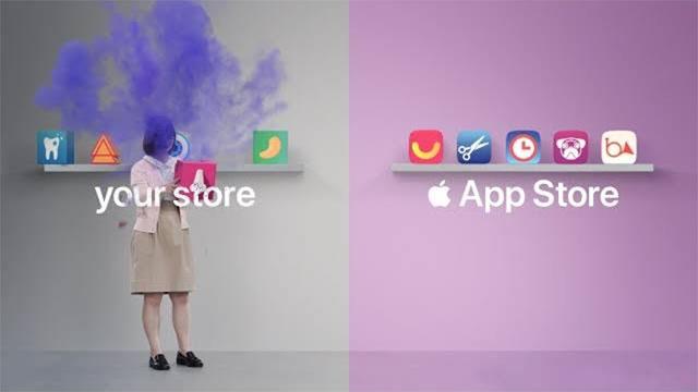 iPhone — App Store