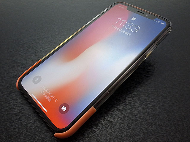 Patchworks Lucid Case for iPhone X