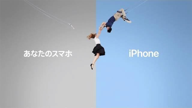 iPhone — Apple サポート — Apple