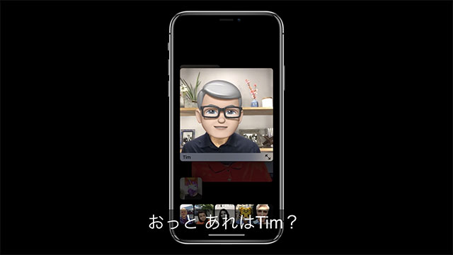 WWDC 2018 基調講演 日本語字幕