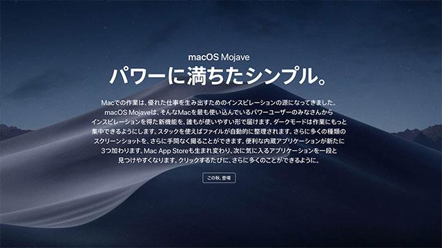 watchOS 5プレビュー