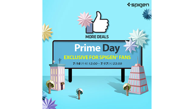 Spigen Amazon Prime Day 2018