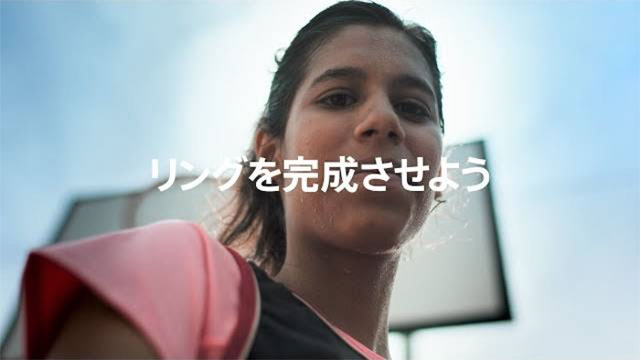 Apple Watch — Close Your Rings | Atilla