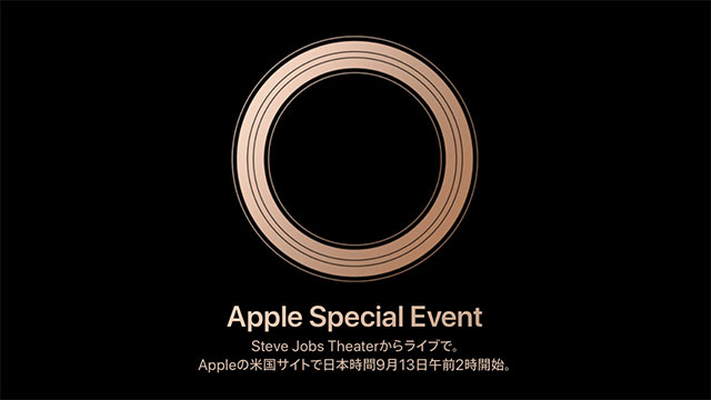 Apple Events - Keynote September 2018