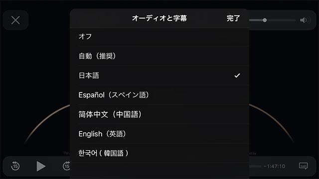 Appleスペシャルイベント日本語字幕