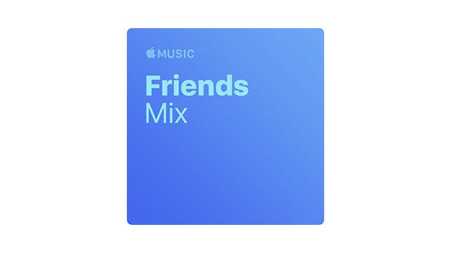 Apple Music Friends Mix(フレンズ・ミックス)プレイリスト