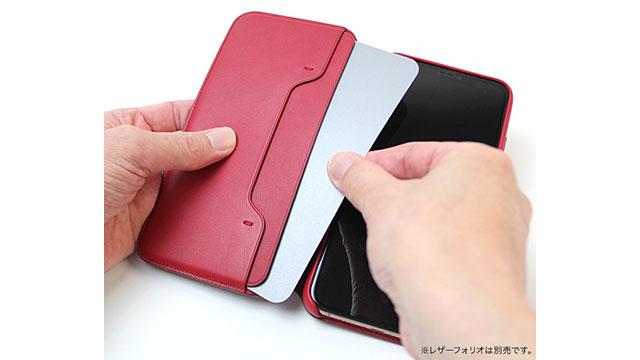 例の板 for iPhone XS Max (2枚セット)