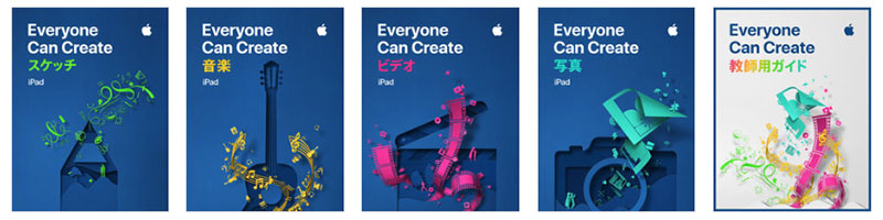 Everyone Can Create