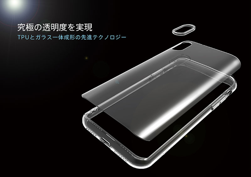 ABSOLUTE・LINKASE PRO / 3Dラウンド処理 Gorilla Glass for iPHone XS