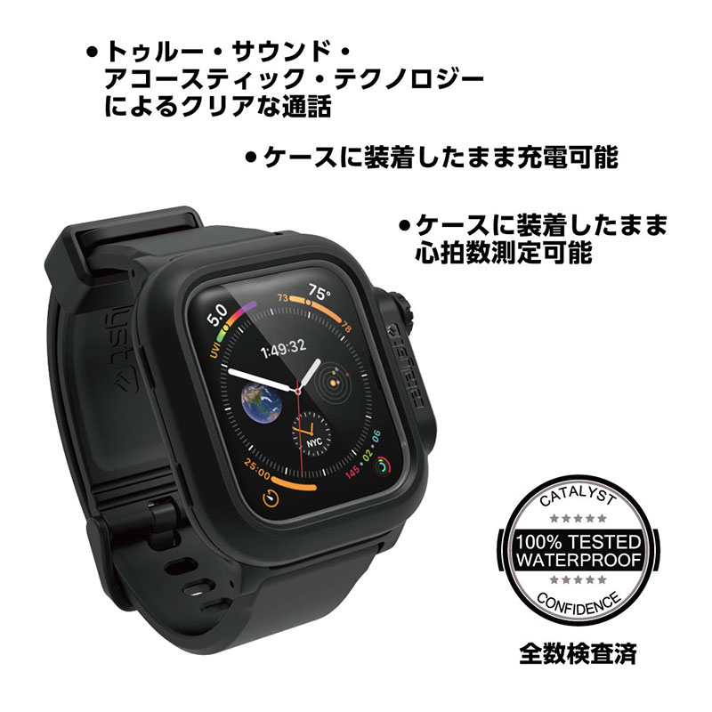 カタリストケース for Apple Watch Series 4, 44mm