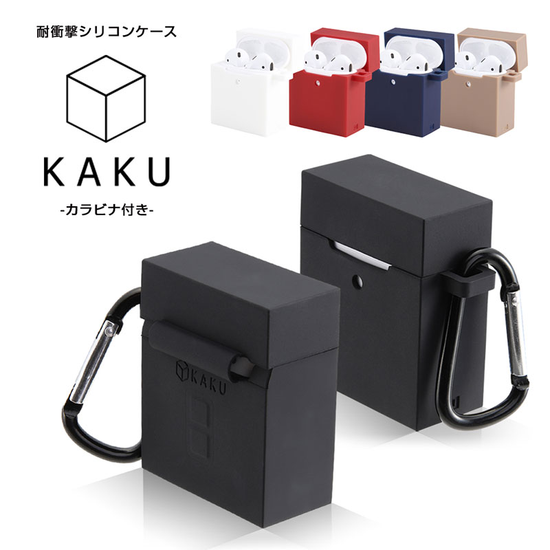 KAKU for AirPods