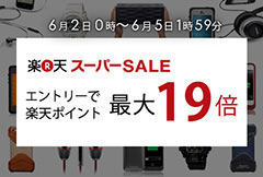 AND market online store 楽天市場店 楽天スーパーSALE