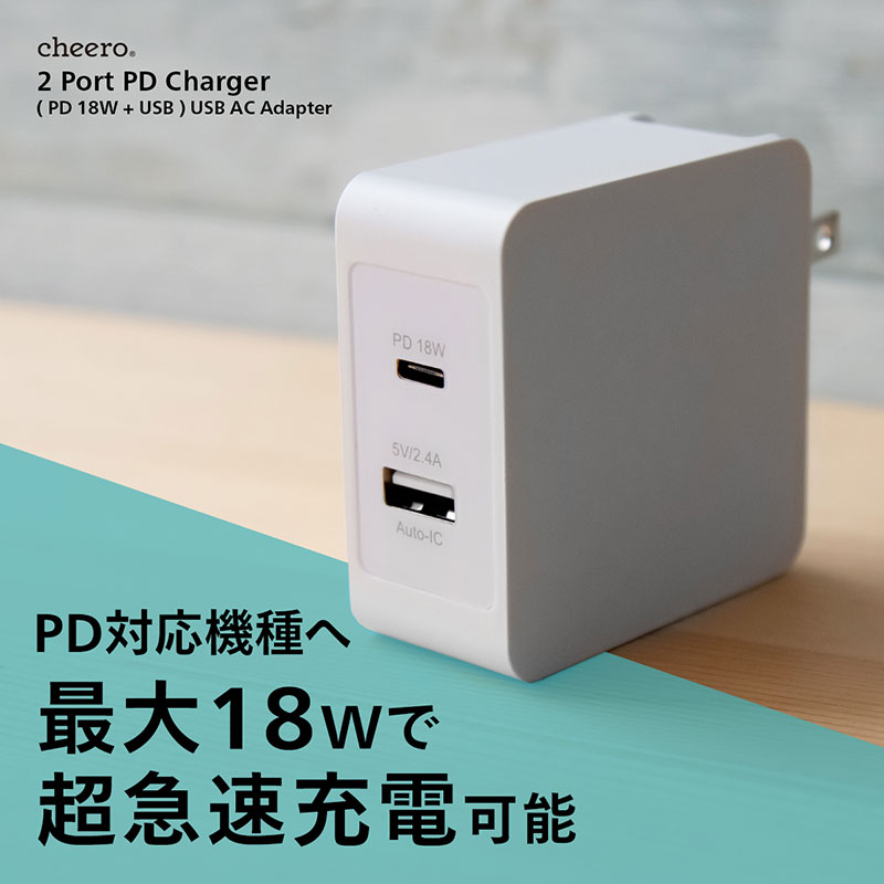 cheero 2 port PD Charger(PD 18W + USB)