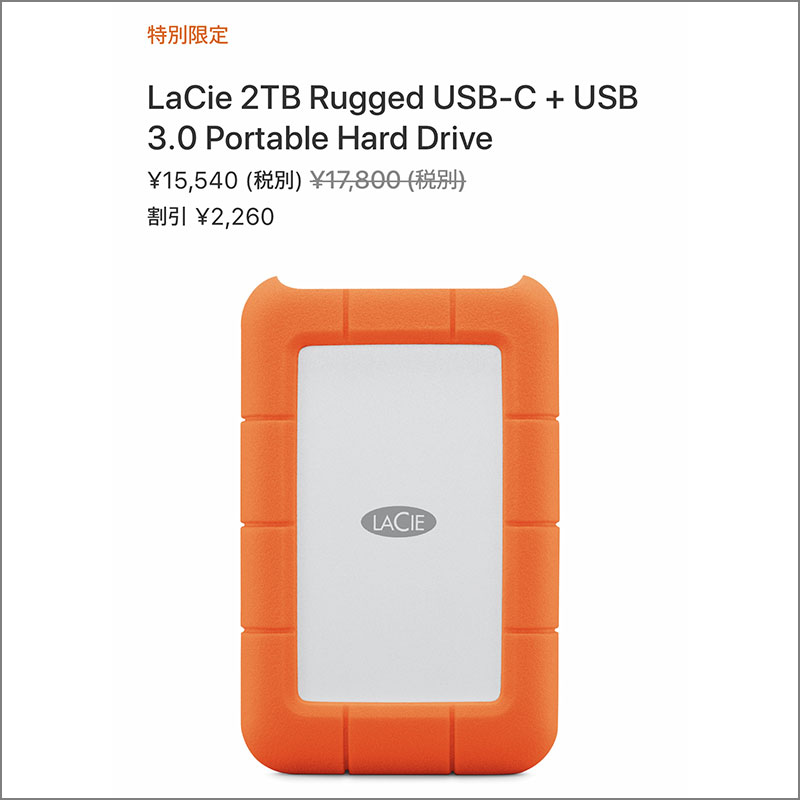 LaCie 2TB Rugged USB-C + USB 3.0 Portable Hard Drive