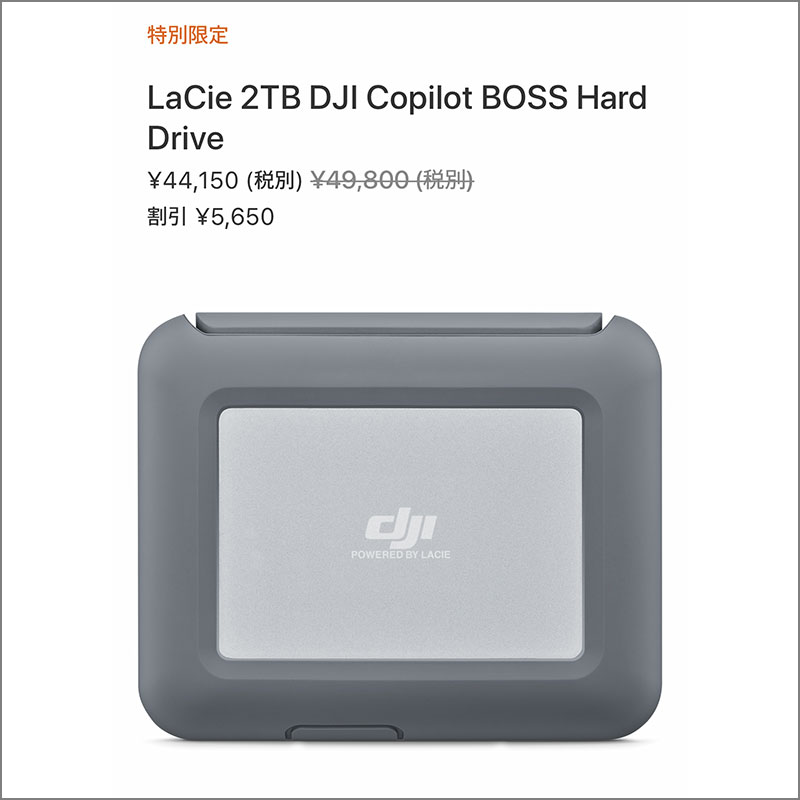 LaCie 2TB DJI Copilot BOSS Hard Drive