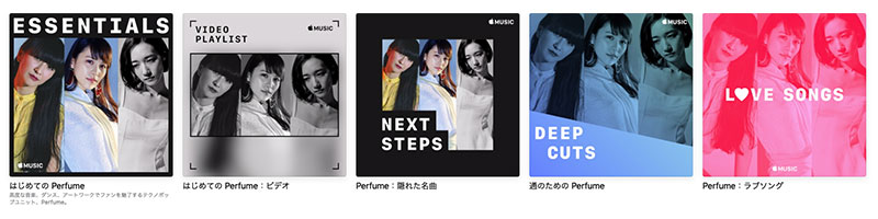 Apple Music Perfume
