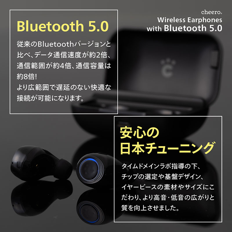 cheero Wireless Earphones with Bluetooth 5.0