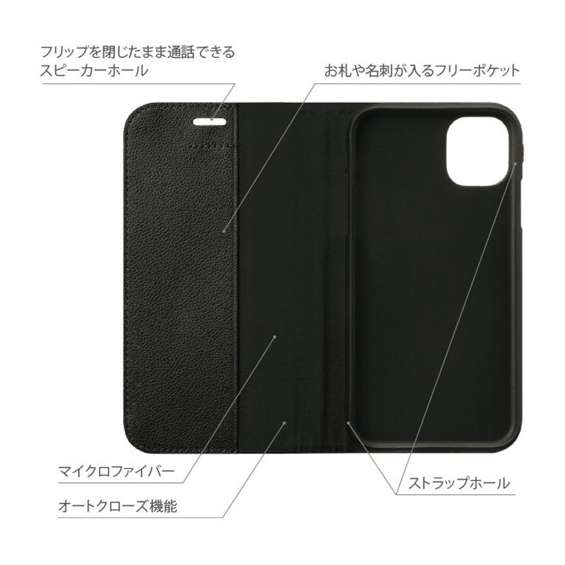 SoftBank SELECTION INVOL Cat Flip for iPhone 11