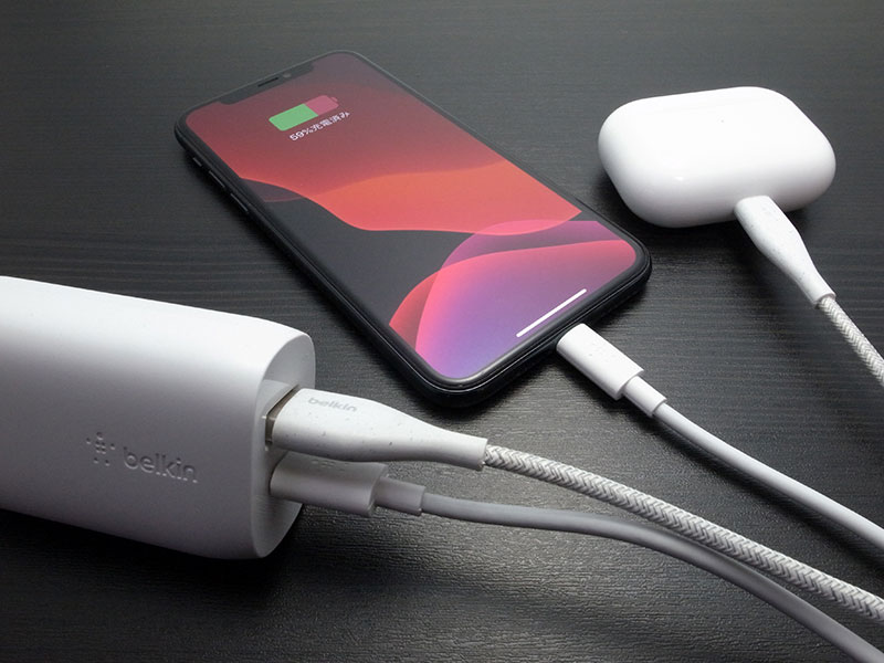 Belkin BOOST↑CHARGE 30W USB-C Wall Charger + USB-C Cable with Lightning Connector