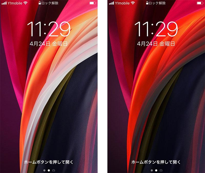 Iphone 待ち受け 画面