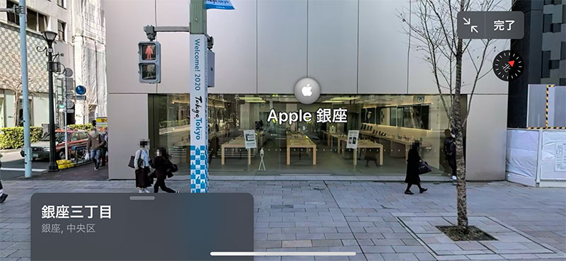 Look Aroundで見るApple Store