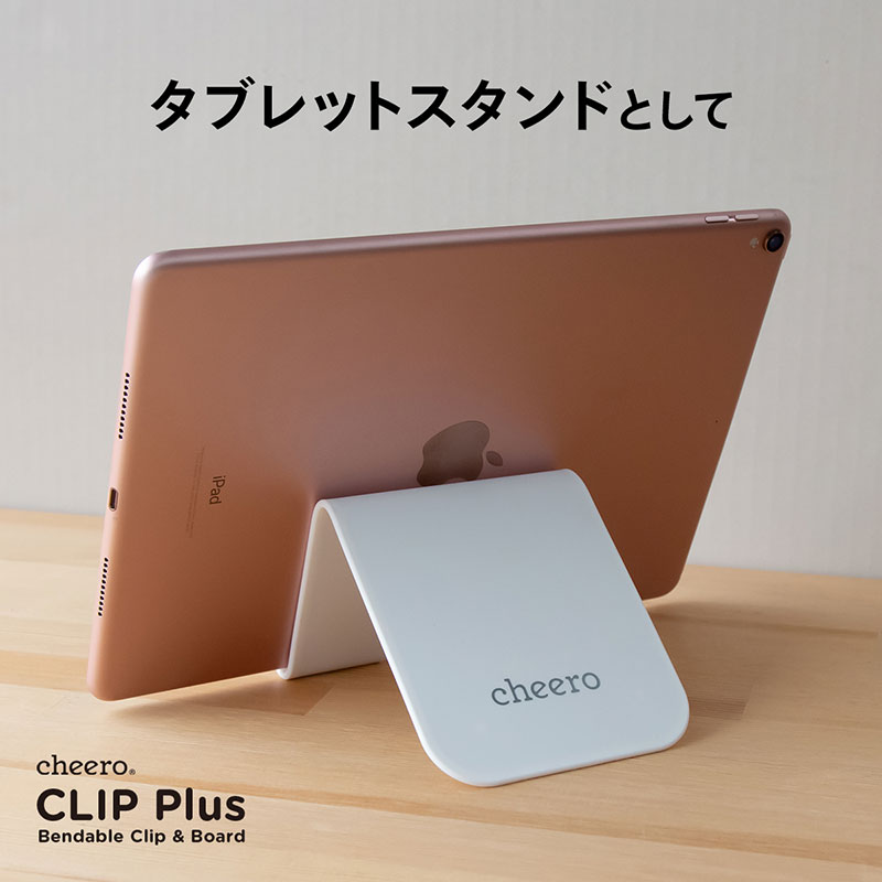 cheero CLIP Plus