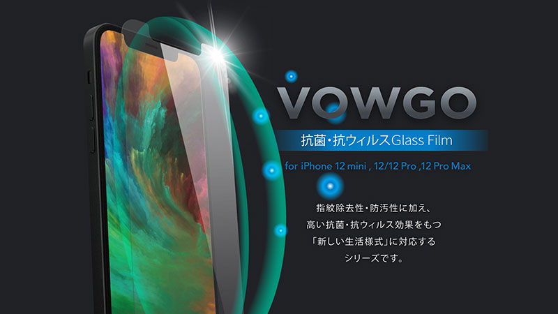 VOWGO Glass Film for iPhone 12