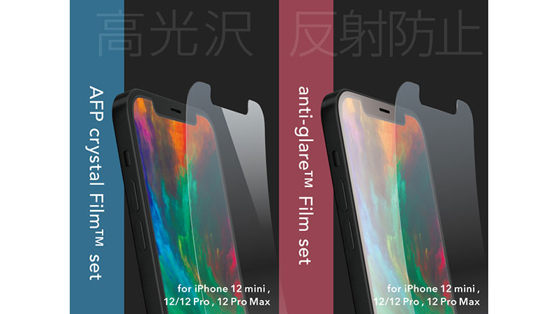 AFP Crystal Film/Anti-Glare Film for iPhone 12