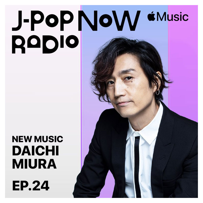 J-Pop Now Radio with Kentaro Ochiai 特集:三浦大知