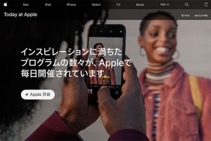 pple渋谷 Today at Apple