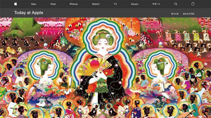 Live Art:「だるま商店」に学ぶ色彩豊かな文様デザイン