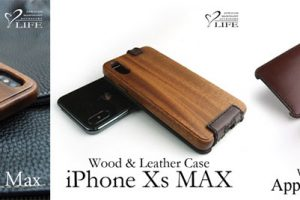 LIFEのiPhone XS Max用木製ケース