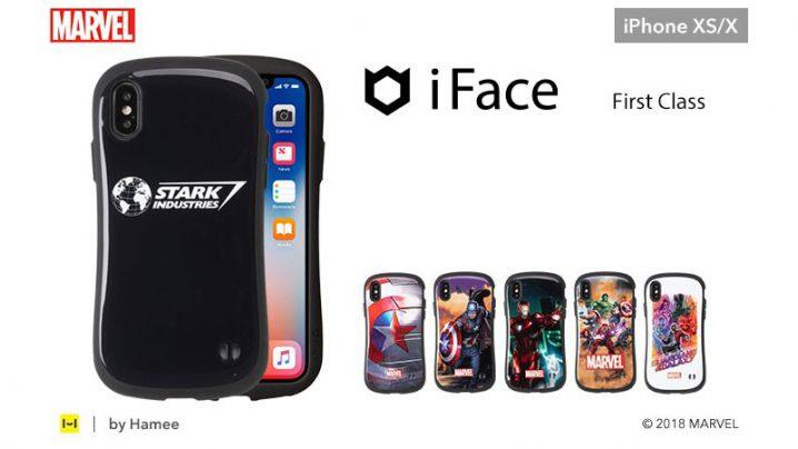 iPhone XS/X専用 MARVEL/マーベル iFace First Classケース