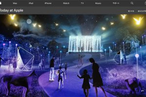 Today at Apple Live Art:千合洋輔&中田拓馬が創り出すデジタルモーションの世界