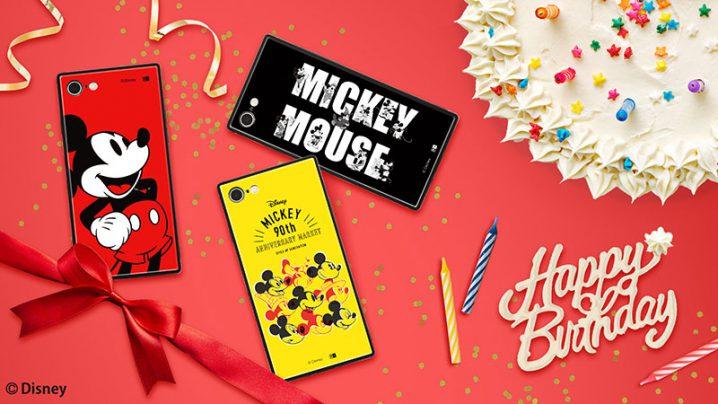イングレム KAKU ミッキーマウス90周年