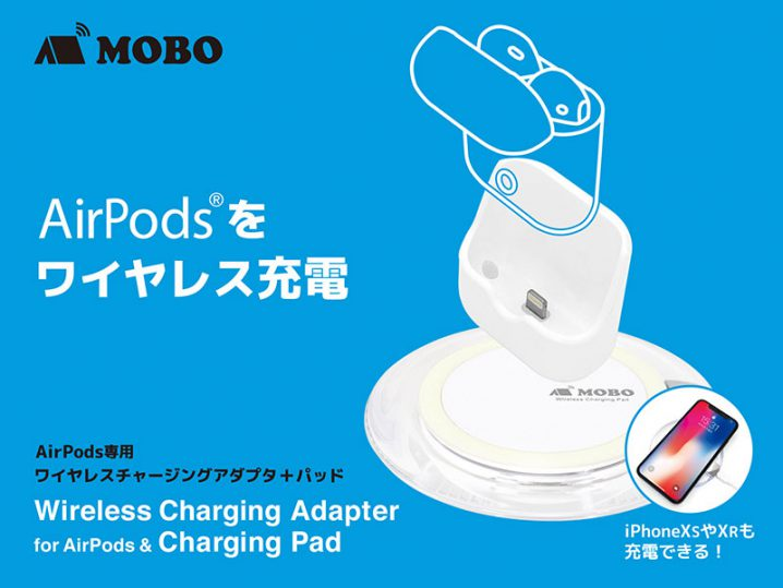 MOBO Wireless Charging Adapter for AirPods and Charging Pad