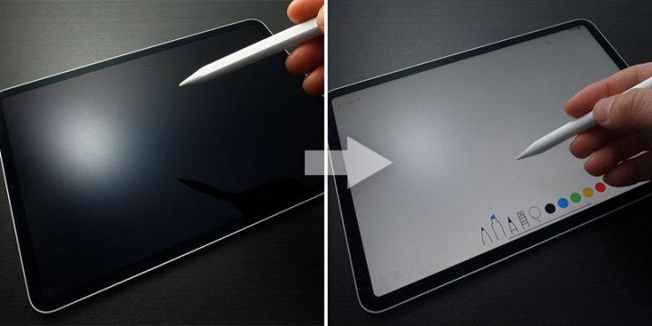 iPad Proのインスタントメモ