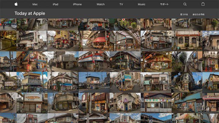 Photo Walks:杉浦正和と街を歩いて錦市場の新しい顔を見つけよう