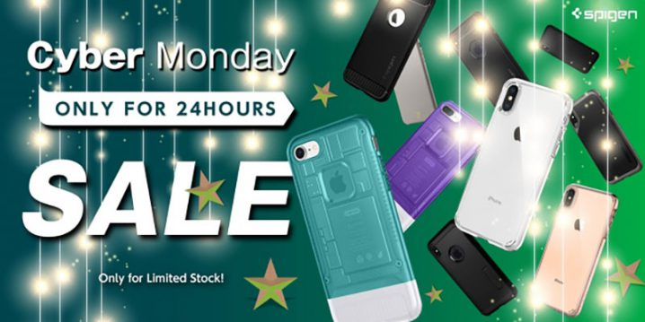 Spigen Amazon Cyber Monday 2018